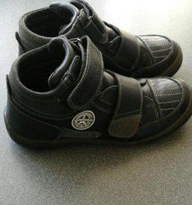 Антилопа ботинки 35 размер