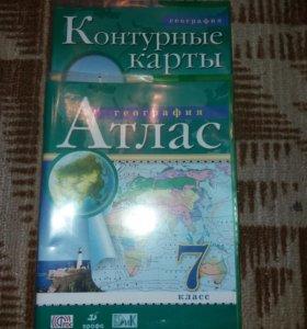 Атлас, контурная карта (география)