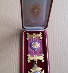 Масонский орден Буйвола 3 степень (Рыцарь)