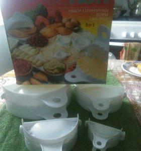 Набор кулинарных форм