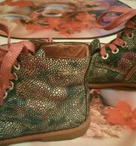 Кожаные ботиночки фирмы Капика, 28