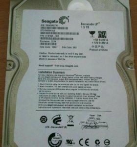 HDD жесткий диск 1500 Gb