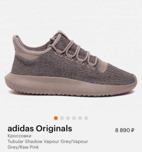 Продам новые кроссовки adidas tubular