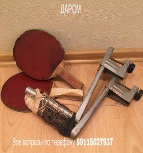 Комплект теннисных ракеток и сетки
