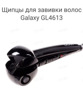 Плойка Стайлер Galaxy