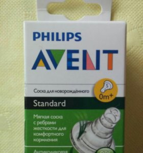 Соски Philips Avent серии Standard