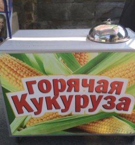 Прилавок для реализации варёной кукурузы