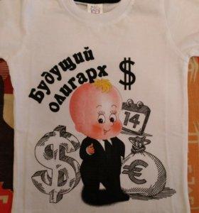 Майка будущий олигарх