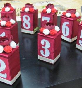 номера на свадебные столы