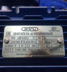 Асинхронный двигатель Аир80 в2