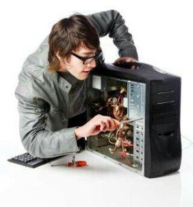 Ремонт, сборка и настройка компьютеров и ноутбуков