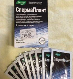 СпермаПлант Саше Пакетики