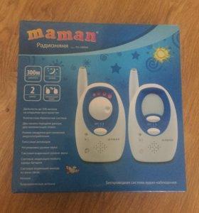 Радионяня maman fd-2300va