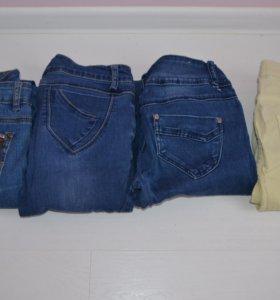 джинсы 4пары