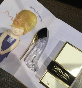 Carolina Herrera 7 ml