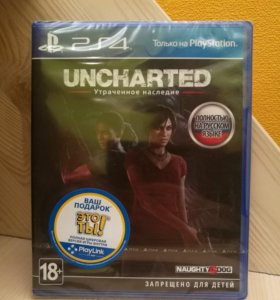 Uncharted: Утраченное наследие (PS4) новый