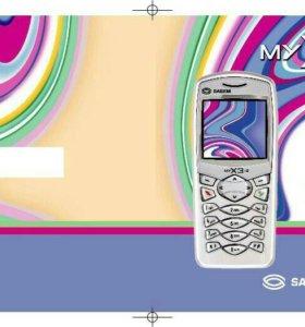 Продам телефон Sagem myX-3-2