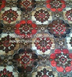 Новое ковровое покрытие