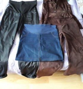 Одежда для беременной:костюм юбка и зимние брюки.