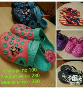 Дешево обувь
