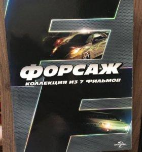 DVD диски Форсаж 1-7 коллекционное издание