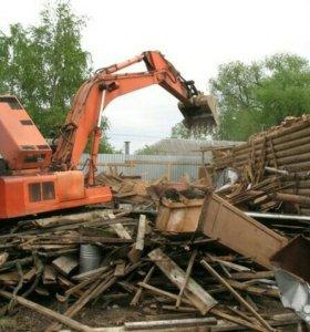 Снос домов демонтаж зданий вывоз строительно мусор