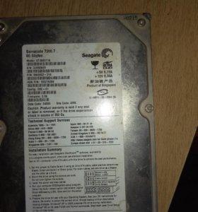 HDD ide 3.5 дюйма планка ddr2 на один gb в подарок