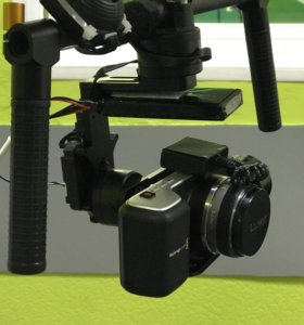 Электронный стабилизатор 3-оси Iflight g40 Lite