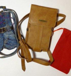 Чехлы и сумочки для смартфонов