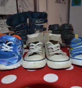 Обувь для мальчика 27 -29