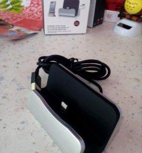 Новая подставка для зарядки Айфонов
