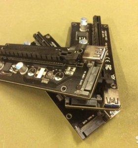 Райзер PCI-E для видеокарт