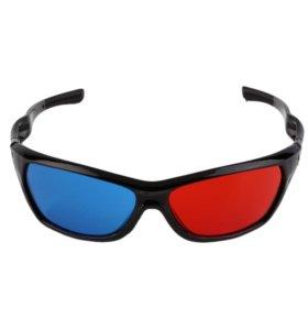 3D очки (Анаглиф)