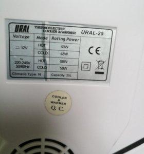 Холодильник машинный
