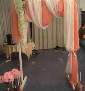 Арка на свадьбу, выездная регистрация, свадьба.