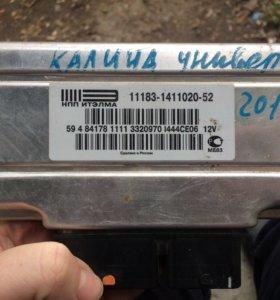 Эбу Калина 11183-1411020-52