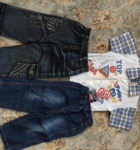 Джинсы рубашка для мальчика