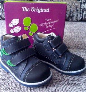 НОВЫЕ Ботинки на флисе BOS 24 размер