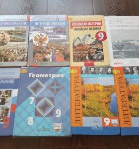 Учебники 5-9 классы и раб. тетради