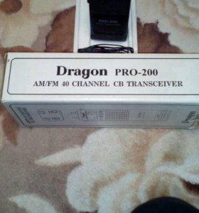 Dragon pro 200