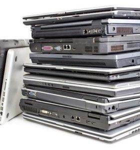 Ноутбуки по запчастям