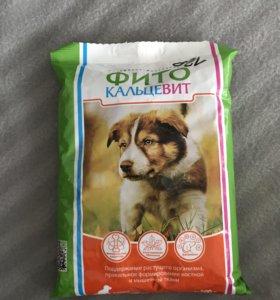 Витамино-минеральный комплекс для животных