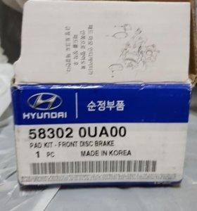 Колодки тормозные колодки задние Hyundai/Kia