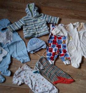 Пакет одежды для мальчика до года