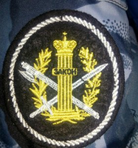 Служба в правоохранительных органах