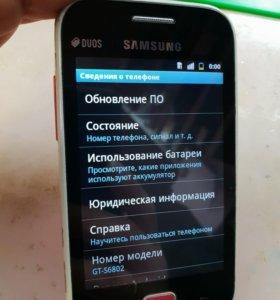 samsung s6820