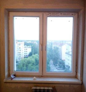 Окно и балконная дверь с окном-можно по отдельност