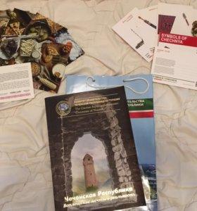 Подарочный набор «Чеченская республика»