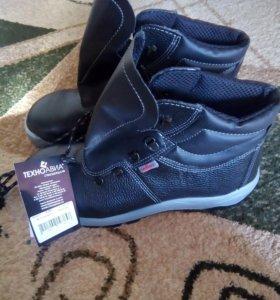 Ботинки новые 45 размер