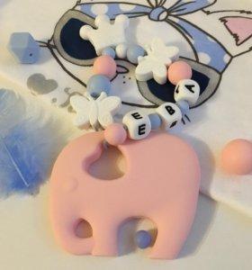Именные игрушки для прорезывания зубов